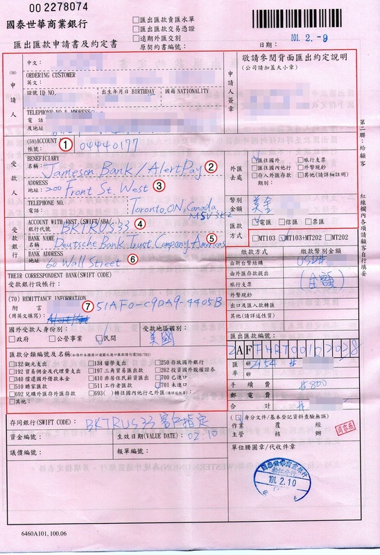銀行電匯教學(國泰世華版) @ 我的人生,我來掌握! :: 痞客邦