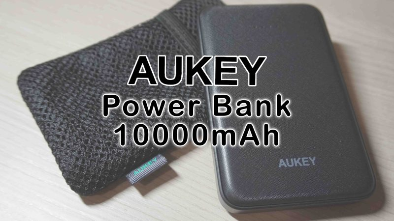 AUKEY: Power Bank da 10000mAh