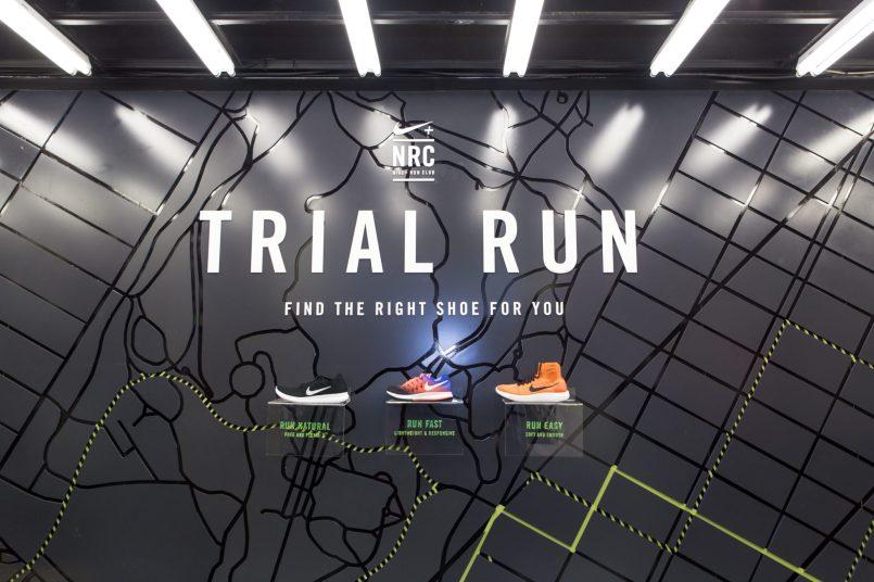Nike - The Zone