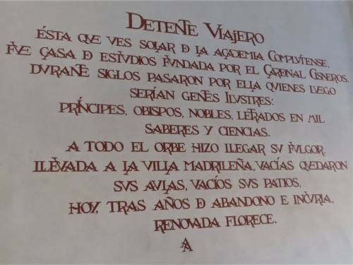 A los viajeros que llegan a Alcalá