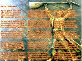 Devrimci Aleviler Birliği DAB Alevi Kızılbaş Bektaşi pir sultan cem hz Ali 12 imam semah Feramuz Şah Acar 4