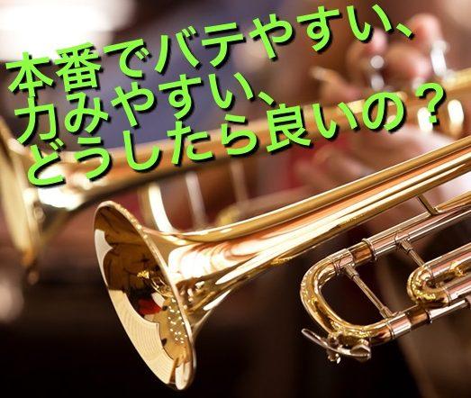 wind_instru_music