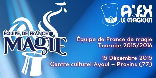Centre culturel Saint-Ayoul Provins spectacle de magie