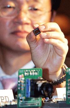 Low Light Camera Chip