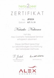 herbs2peelインストラクター国際免許
