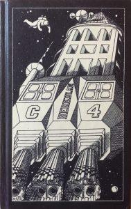 Astronavigator Färn - Buchcover - Swetoslaw Slawtschew - Illustrator: Ludwig Winkler