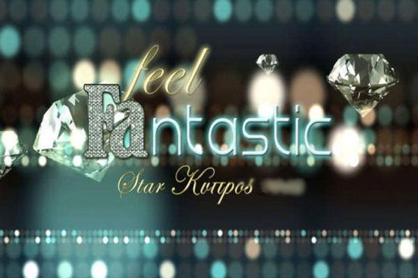 star-kypros-2014-feel-fantastic