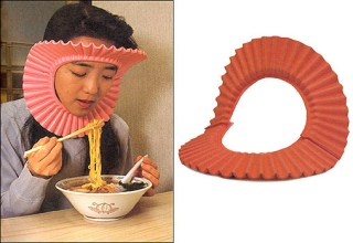 japan invention