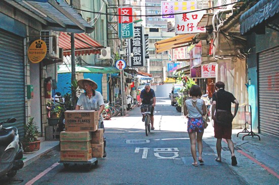 Living in Taipei City, Taiwan - Street