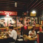 Taste of Japan – Part II