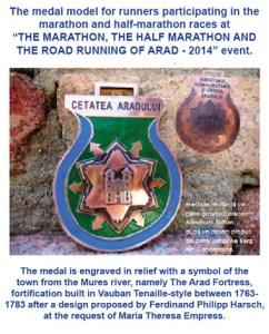 e-medal