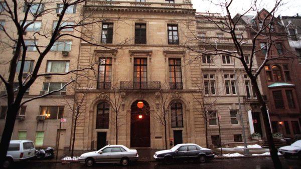 ES townhouse NY