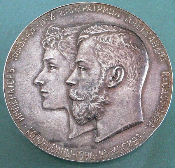 NA coronation medal