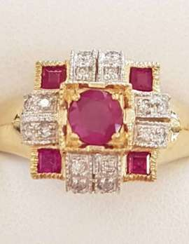 9ct Gold Natural Ruby and Diamond Ring - Square