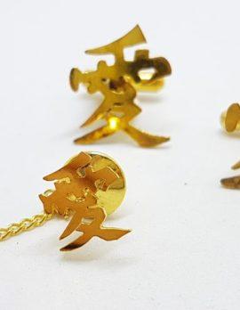 Gold Plated Chinese Symbol Cufflink & Stud Set