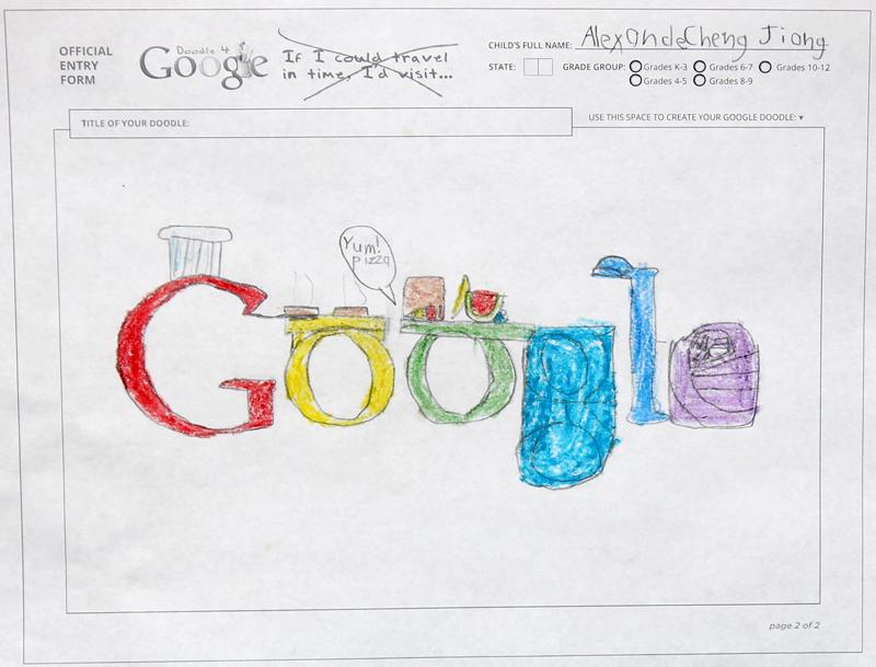 google_doodle_2012