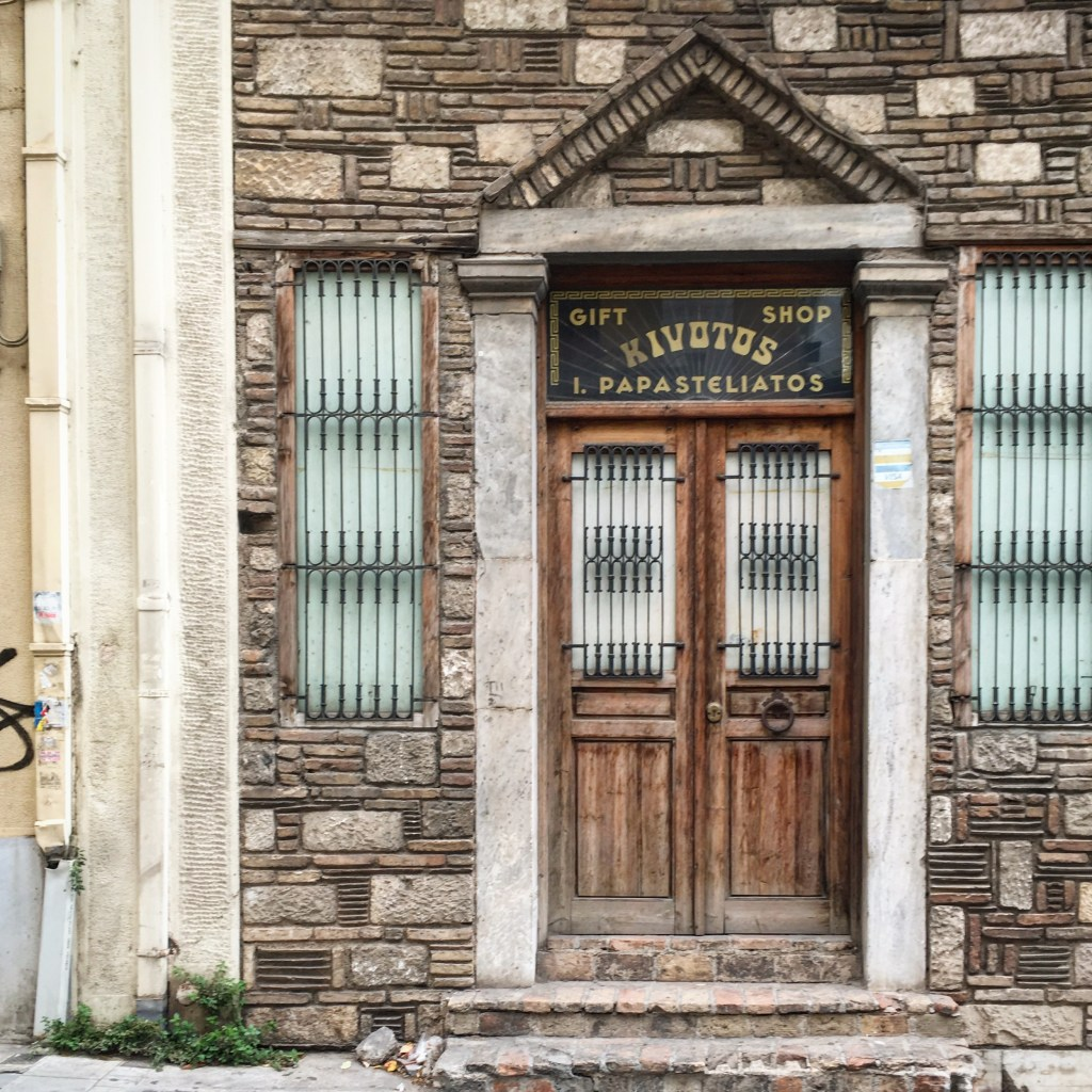 a doorway in Athens