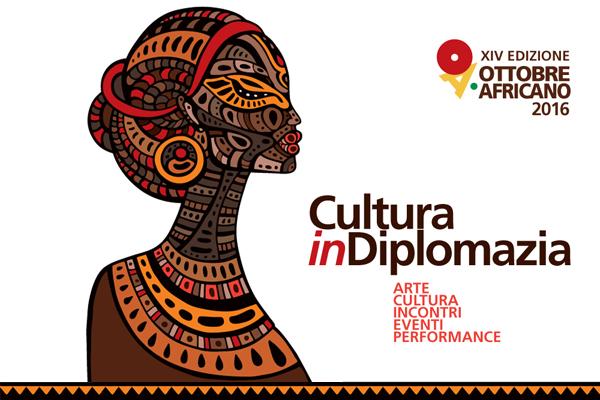 ottobre africano 2016 creativita eventi