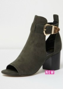 River Island - Buckle Shoeboot