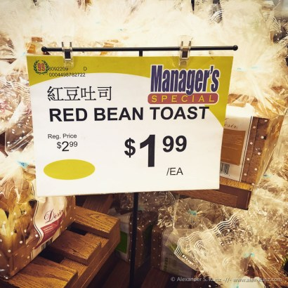 Red Bean Toast