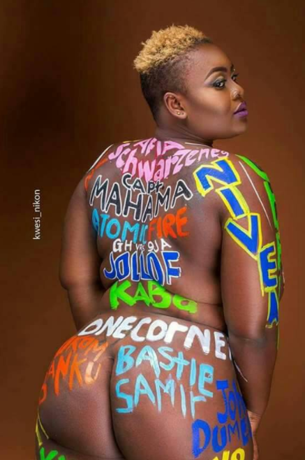 """""""I will blame myself if I get defiled"""" Ghanaian unclad model says"""
