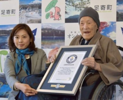 ?World?s oldest man? Masazo Nonaka dies in Japan?at the age of?113
