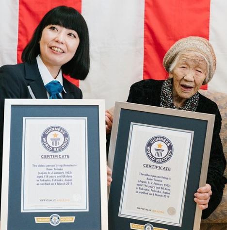 116-year-old Japanese woman?honored as the world
