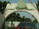 Ahmadu Bello University fires 15 staff for alleged sexual harassment and corruption