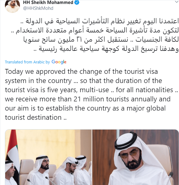 UAE extends the duration of tourist visas to 5 years for all nationalities