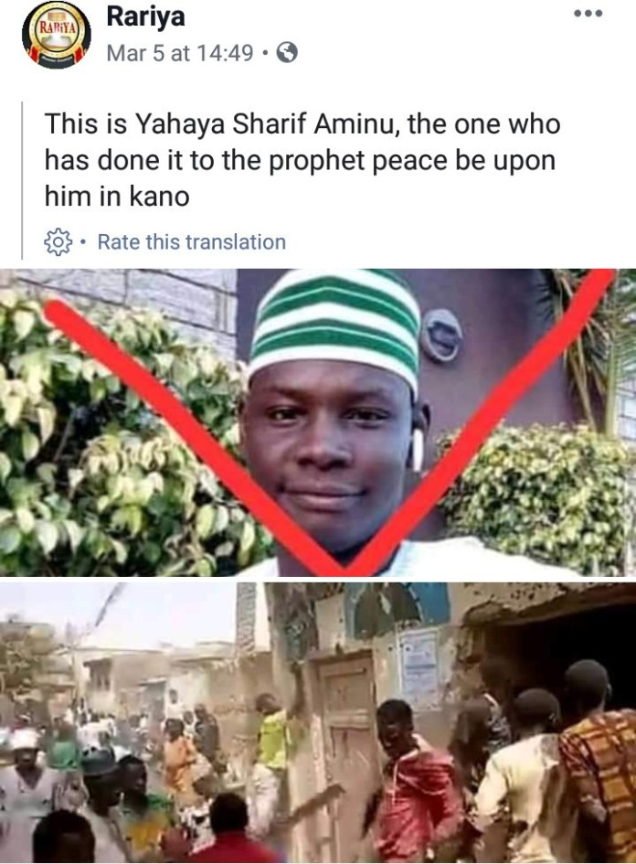 Photo of the Hausa singer sentenced to death by hanging for blasphemy