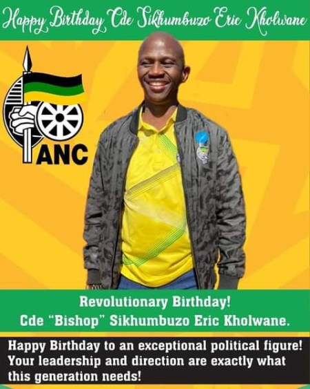 South African provincial executive