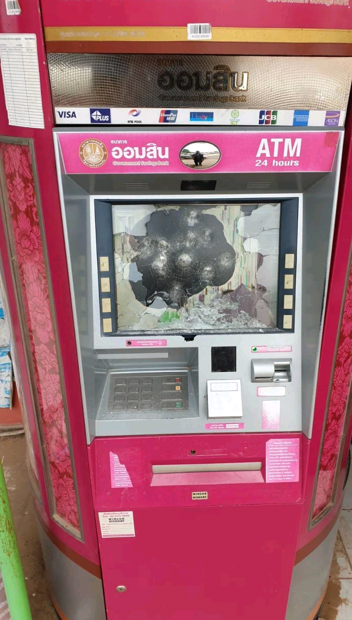 Angry man shoots ATM after bank rejected his loan request
