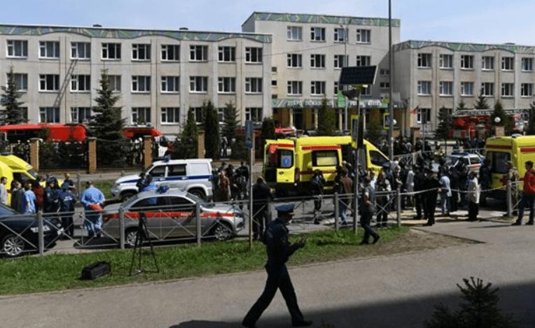 School children and teacher shot dead at school before ?explosion? rocks building