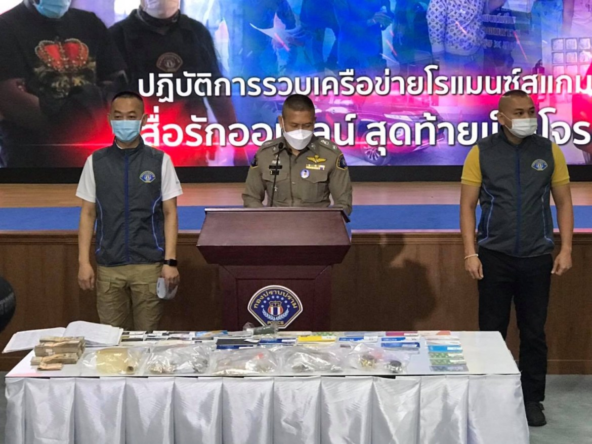 Nigerian man, wife, four others arrested for romance scam in Thailand