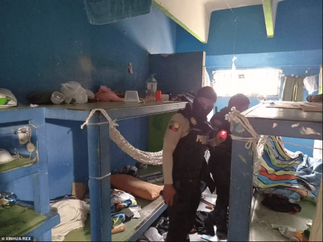 Ecuador declares emergency in prisons after 116 inmates are killed and 80 injured in