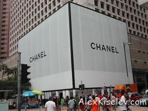 800px_chanel_prince_bldg_central_hk