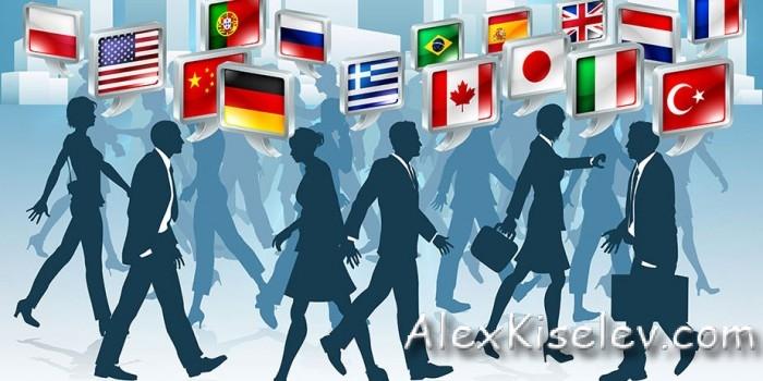 services-translation-33030071f-700x350