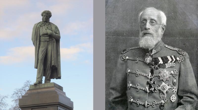 Памятник А. С. Пушкину В Москве и Александр Александрович Пушкин