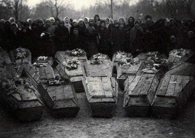 Похороны участников подпольной антифашистской организации «Молодая гвардия»