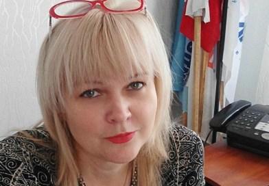 Людмила Гонтарева. Стихотворения