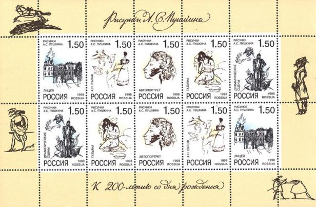 Из коллекции Александра Николаевича СЁМИНА 15