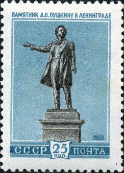 Из коллекции Александра Николаевича СЁМИНА 39
