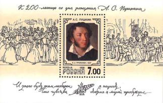 Из коллекции Александра Николаевича СЁМИНА 5