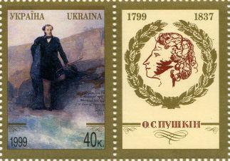 Из коллекции Александра Николаевича СЁМИНА 6