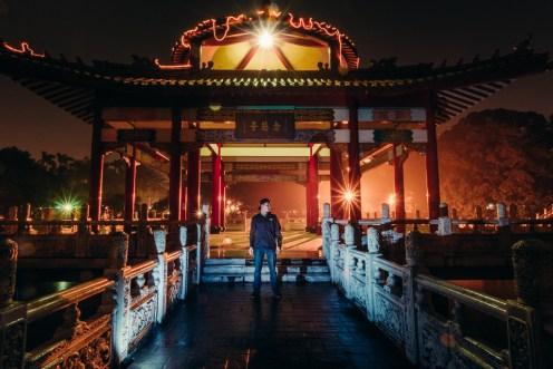 Tainan Park by Night