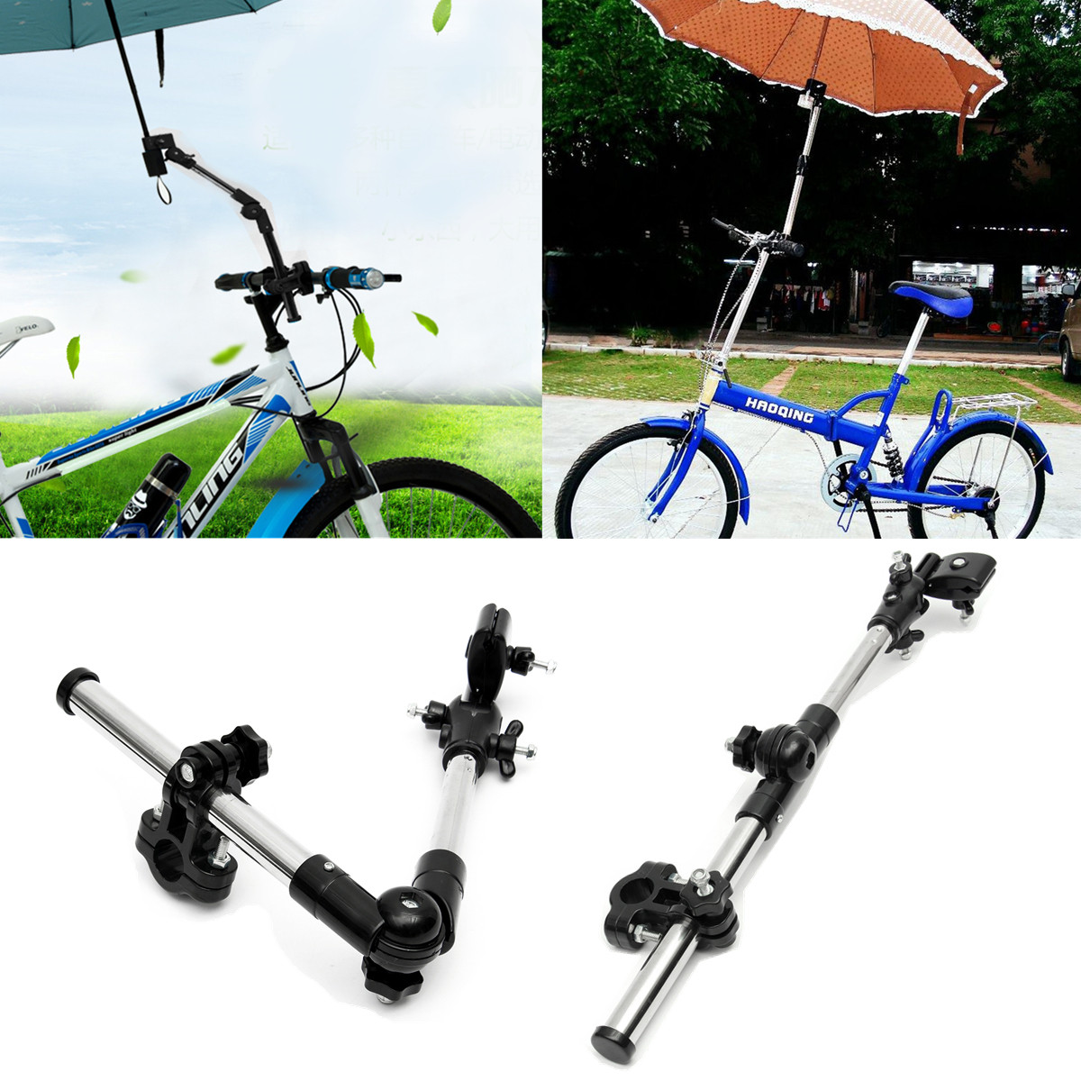 Clamp On Chair Umbrella Umbrella Stand Baby Car Supporter Connector Holder Pipe