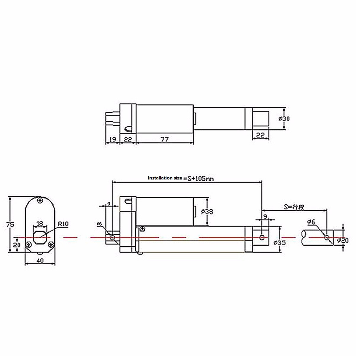 200mm Stroke 750N Load Mini Electric Actuator Linear