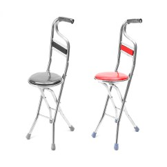 Walking Stick Seat Stool Chair Where Is Blue Bay Stainless Steel Portable Folding