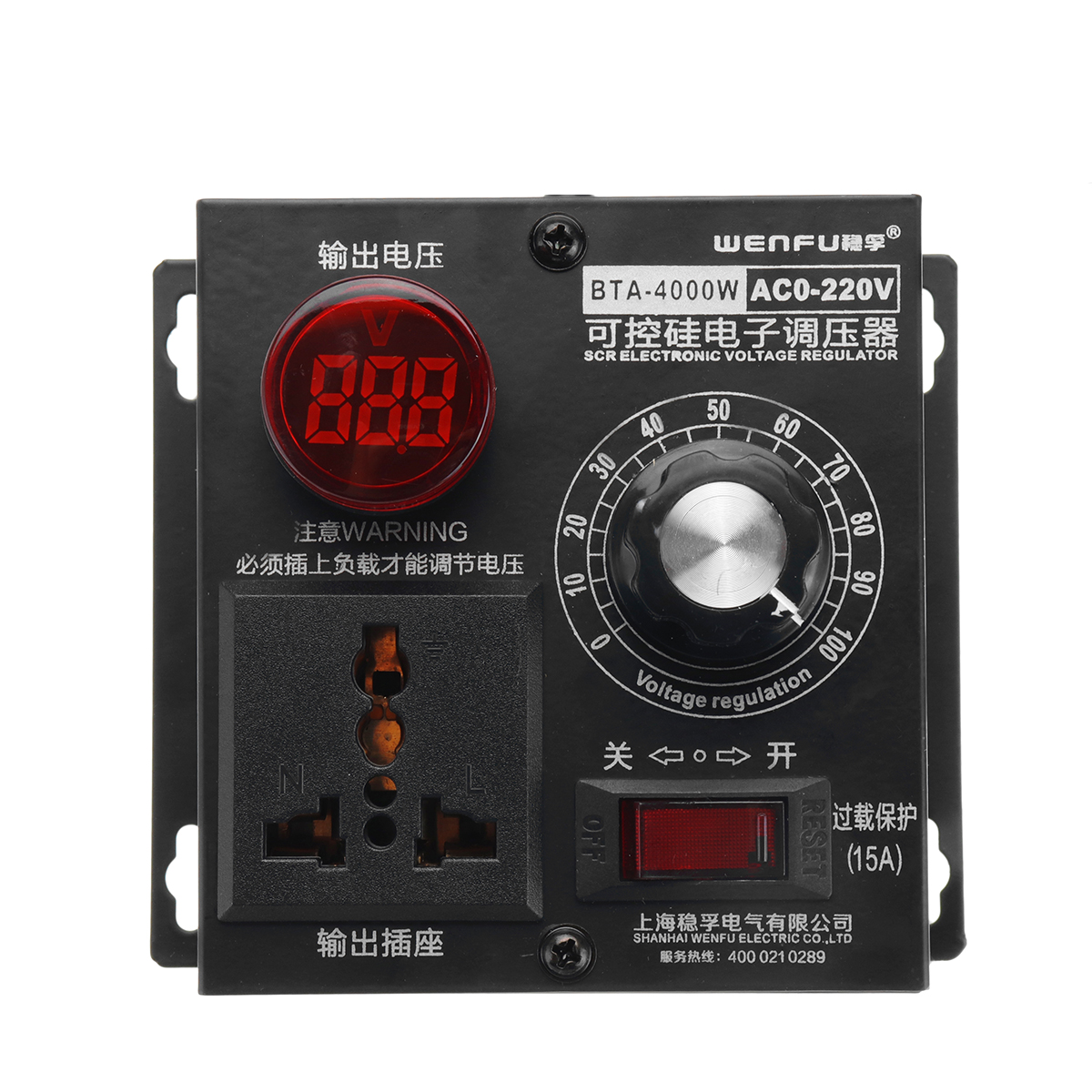 High Voltage High Current Power Supply