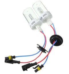h1 75w car hid xenon headlights bulb dc 12v 4300k 12000k 2pcs [ 1200 x 1200 Pixel ]